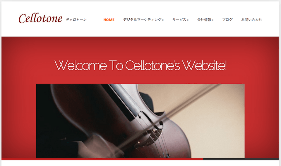 cellotone website